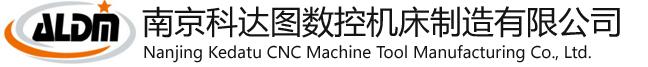 南京折弯机