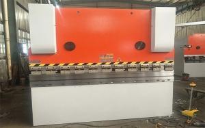 WC67K电液伺服数控折弯机