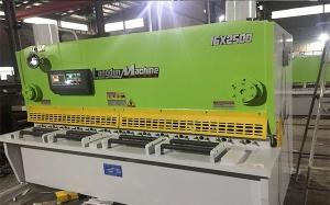 上海QC11K-16x2500数控液压闸式剪板机