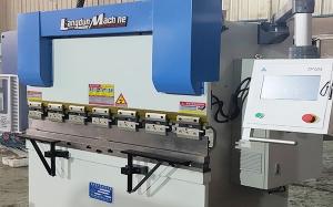 南京液压板料折弯机